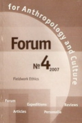 Forum for Anthropology and Culture № 4 2007.