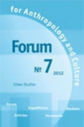 Forum for Anthropology and Culture. № 7.  2011.
